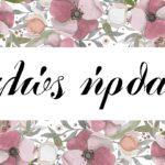 Σας καλωσορίζουμε στο νέο μας site!